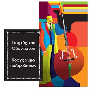 info_musician