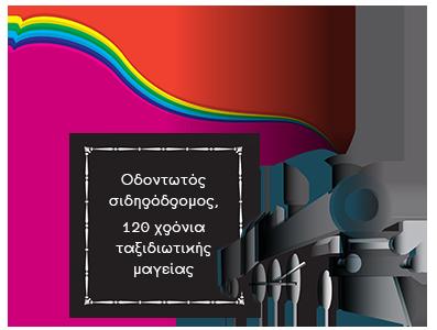 info_train